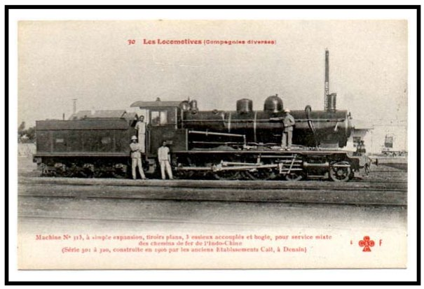 Locomotive 313